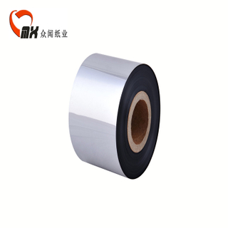 70mm*30m barcode printer ribbon